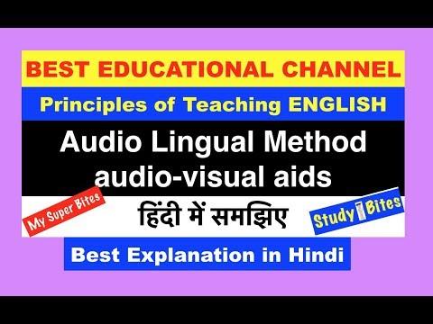Audio Visual Aids Teaching Methods Part 11 2nd Grade Audio Lingual Method
