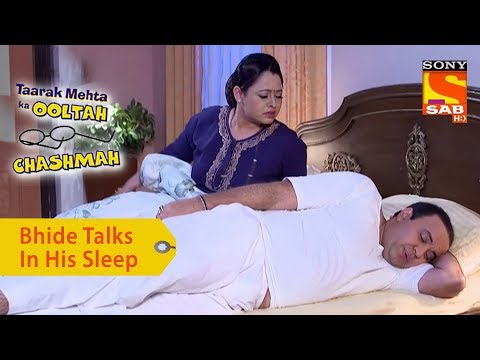 Your Favorite Character | Bhide Talks In His Sleep | Taarak Mehta Ka Ooltah Chashmah