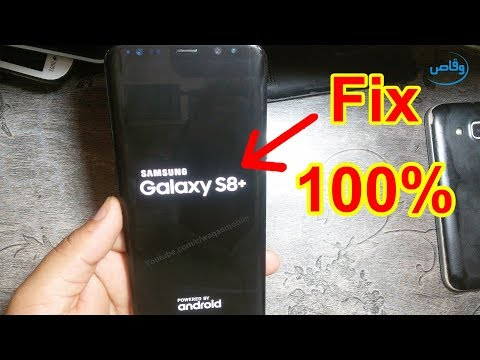 How to Fix Samsung Galaxy S8 Plus Stuck on Boot/Logo Screen | Samsung S8 Plus Flash by Waqas Mobile