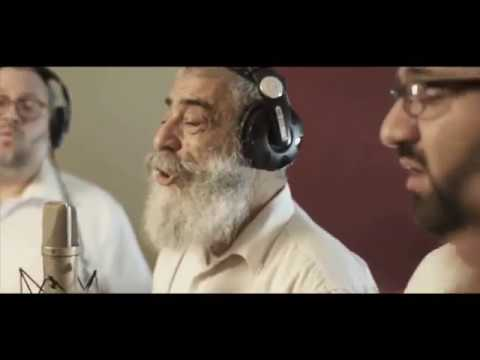 Ariel Zilber - Refaenu Hashem (Official Video)