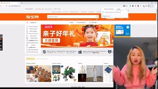 Easiest Way And How To Register Taobao Account And Ship Orders Here Without Speaking Chinese!