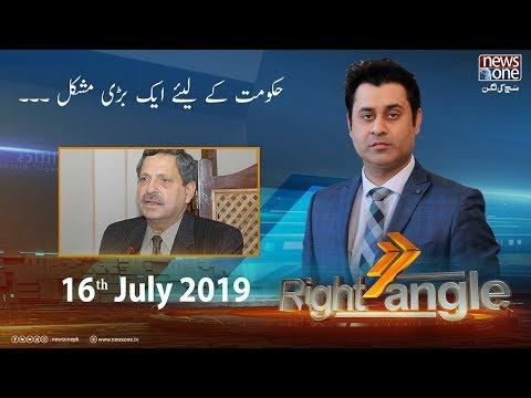 Right Angle | 16-July-2019 | Hamid Khan |