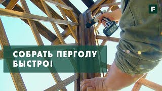 видео Ландшафтное строительство