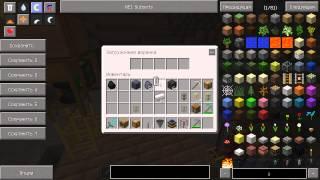 Коксовая печь и коксовый уголь в RailCraft - Minecraft 1.7.10
