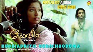 Kudajadriyil Moham Album Song Nostalgic Song M A Babji Shahabaz Aman Swarnalatha