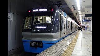 北総9100形9118 エアポート急行印旛日本医大行き 羽田空港国内線ターミナル→品川 京急