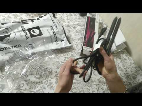 Щипці для волосся ROWENTA EASYLISS SF1612
