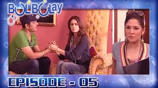 Bulbulay Ep 05 - Nebeel Caught Red Handed