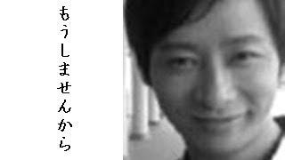 清水アキラ(65)の三男、清水良太郎(29)が取締法違反で逮捕されました 【...