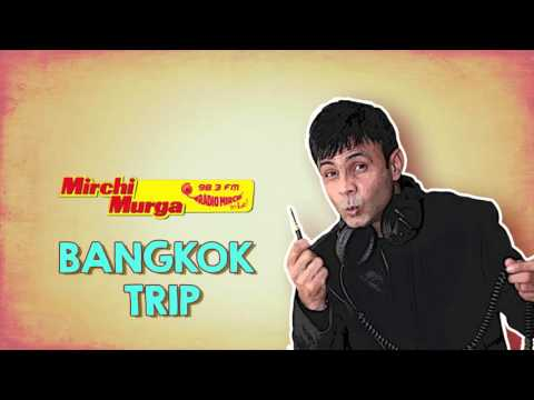 Mirchi Murga | Husband, Wife and Bangkok ;)