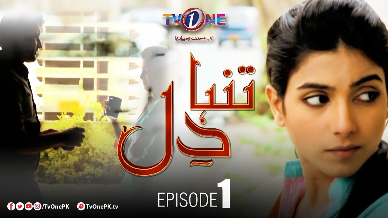 Tanha Dil TV One