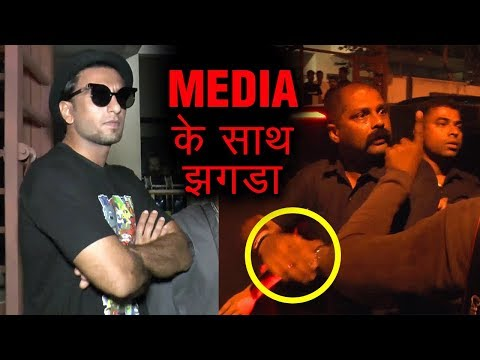 Ranveer Singh's Bodyguard HITS Media on Road