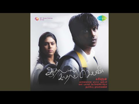 Poovum Poovum Song Lyrics From Aadhalal Kadhal Seiveer