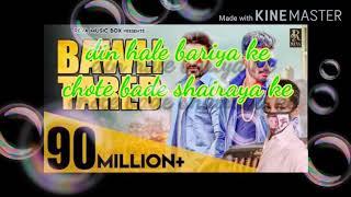 Bawli Tared Ja Jile Jindagi(Official Lyrics) Sumit Goswami | Vicky Kajla & Sunil Rao | Lyrics With D
