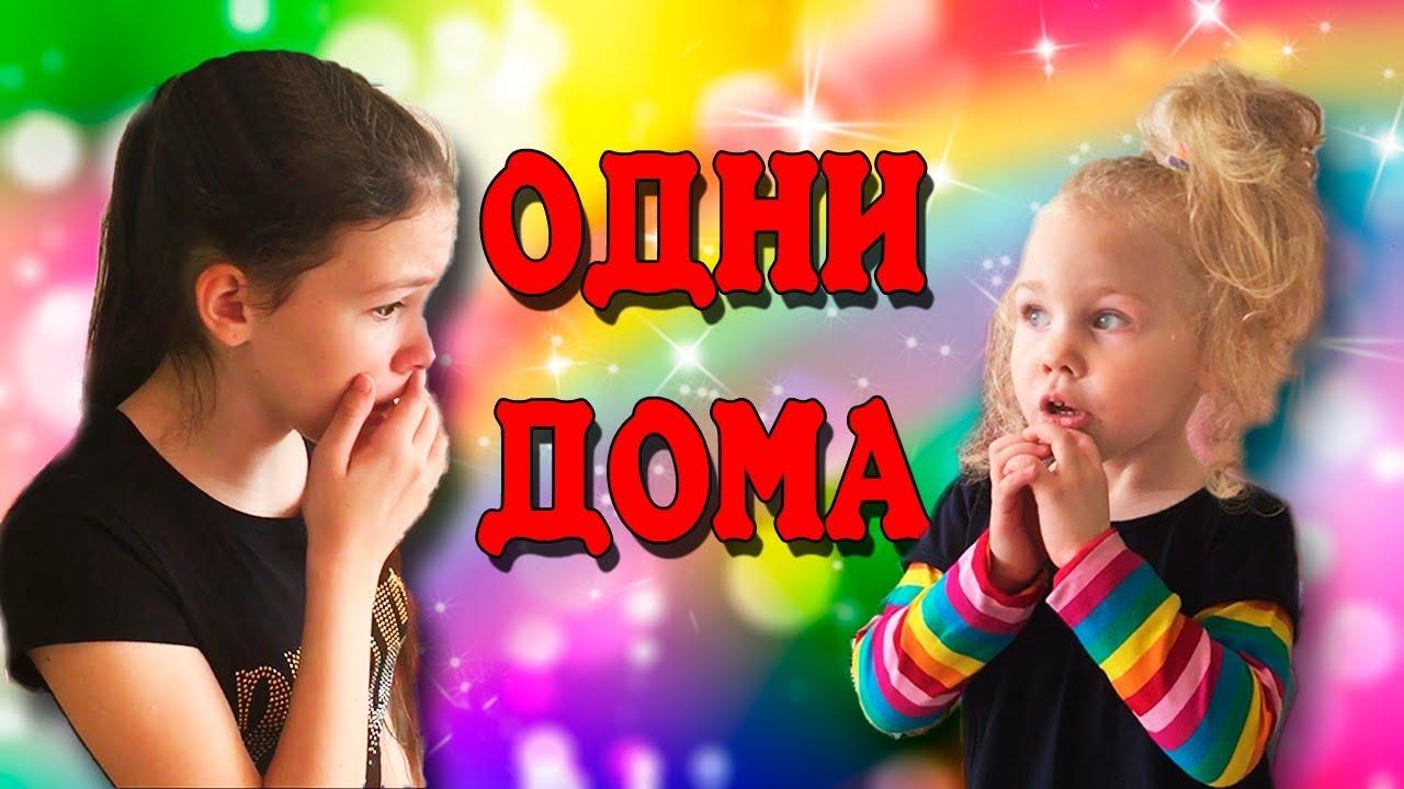 ОДНИ ДОМА 😱 Дети устроили вечеринку и заказали кучу одежды из Китая с Newchic // распаковка // Haul