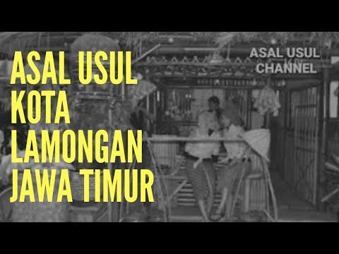 CERITA ASAL USUL LAMONGAN JAWA TIMUR