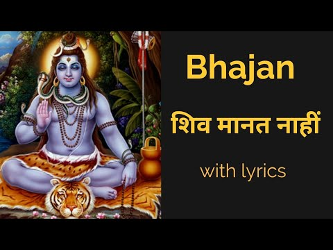 Best bhojpuri bhajans with lyrics in hindi and english