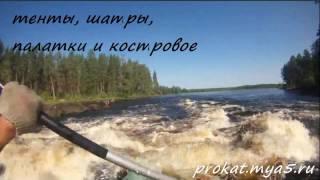 видео Прокат и продажа туритического снаряжения в Минске