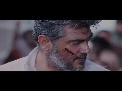 Veeram Theme Music DTS 51 HD