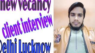#Joboftheday #सऊदीअरब_जॉब water company | Client interview Delhi | Lucknow | high salary job