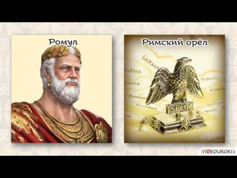 Видео урок: Введение в курс всеобщей истории