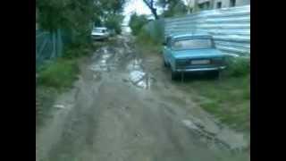 Воронеж. Строительный беспредел(, 2012-09-14T10:41:02.000Z)