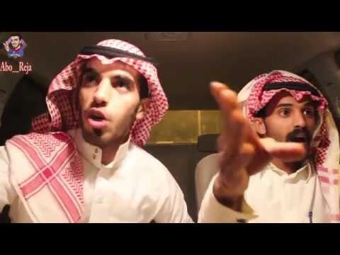 نهاية التعزيز - ساهر - أبو رجاء