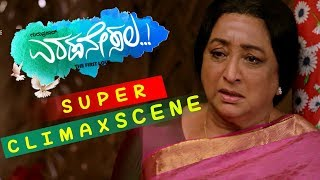 Kannada Super Scenes | Dhananjay Gets Married To Sangeetha Bhat Climax Scene | Eradanesala Movie
