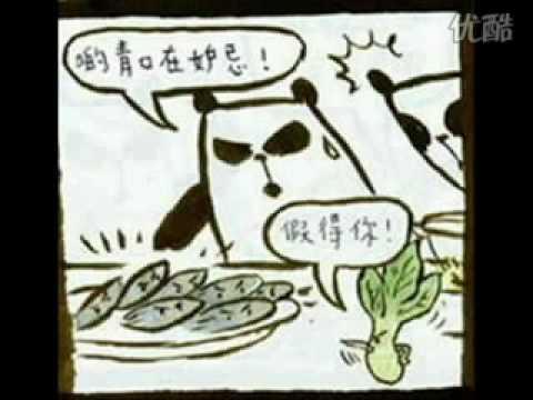 滾 - 聾貓版 楊千嬅 梁漢文 原唱 小克 改編詞 - YouTube