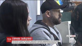 видео Квитки на літак до Вірменії   Дешеві авіаквитки онлайн Perelit.com.ua
