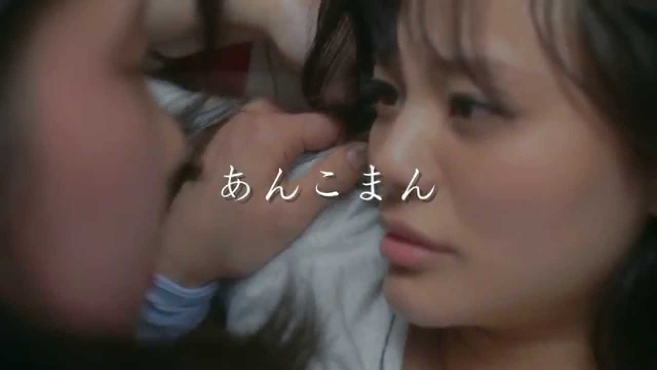 画像: 映画「あんこまん」予告編 youtu.be