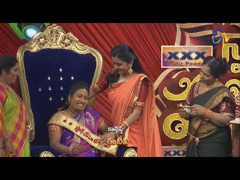 Star Mahila   17th April 2018     Full Episode   ETV Telugu
