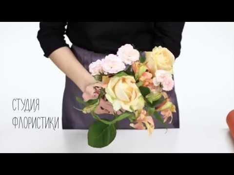 Сервис доставки цветов | ArtHolidays