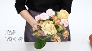 Сервис доставки цветов | ArtHolidays(Сервис доставки цветов | ArtHolidays Что мы можем рассказать о себе? Компания ArtHolidays была основана в 2012г, за это..., 2016-08-31T10:18:32.000Z)