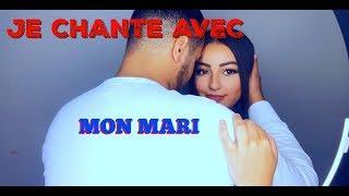 Je Chante Avec Mon Mari - Aicha (DÉLIRE) (cover Djena della)
