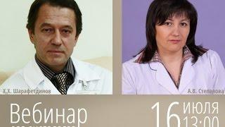 Организация деятельности диетологической службы РФ #2