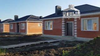 кп новый краснодар - купить дом за 3300 на 5 сотках