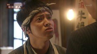 NHK連続テレビ小説「ごちそうさん」で全国区人気となった俳優、和田...