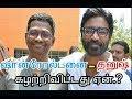 Why Sean roldan not part in dhanushs Maari 2|Tamil | cinema news | Movie news | Kollywood news