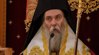 Κήρυγμα Σεβασμιωτάτου Μητροπολίτου Κισάμου & Σελίνου κ. Αμφιλοχίου