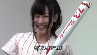 第1回 ホームランなみちの狙い打ち!! ホームランなみち 検索動画 14