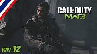 BRF - Call of Duty : Modern Warfare 3 [Part 12]