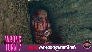 Wrong turn 7 (2021) Film Explained in Malayalam | Wrong Turn മലയാളം വിശദീകരണം