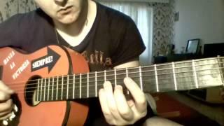 Король и Шут - Лесник разбор на гитаре