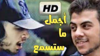 أجمل مقطع بين إسلام صبحي و حمزة بوديب ♥️/ قل يا عبادي الذين أسرفوا على أنفسهم ~ ارح سمعك 😴