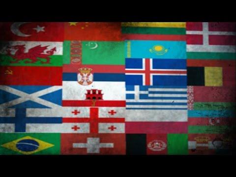 2017 - 25 Favorite National Anthems