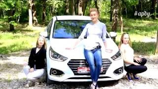 Hyundai ACCENT Хёндэ СОЛЯРИС народный тест Автопанорамы