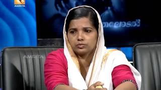 Kathayallithu Jeevitham   Laila and Subair Case FULL EPISODE