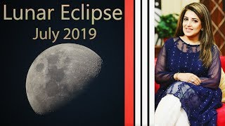 Lunar Eclipse   Lunar Eclipse 2019   Lunar Eclipse July 2019   Chand Grahan