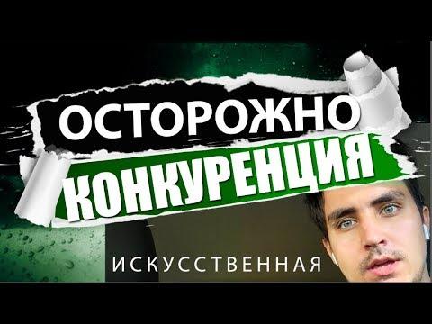 ЯНДЕКС ЗАБАНИЛ В ДИРЕКТЕ и СВЯЗАЛ АККАУНТЫ